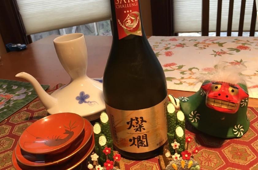 sake-challenge